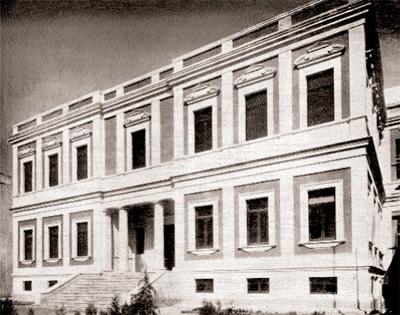 Fachada de la Escuela de Estudios Hispanoamericanos, sede del Club La Rábida, años cuarenta.