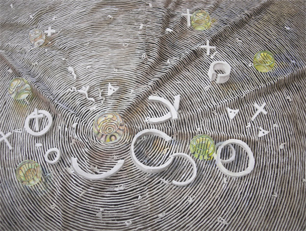 Toros en la Caja 2009. En la imagen obra de Antonio Sosa