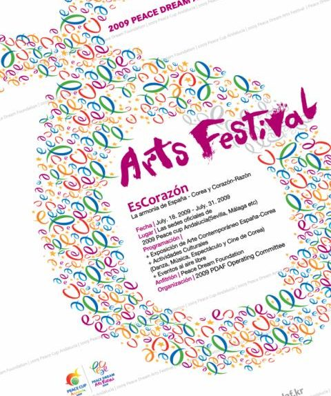 2009 Peace dream arts festival:Escorazón en el caS