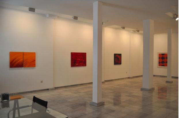 Amarillo, Rojo y Azul. Galeria Birimbao